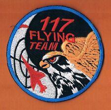 ISRAEL IDF IAF 117FS FLYING RARE NEW F-16 SWIRL PATCH