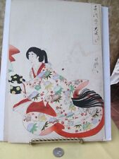 Vintage Print,LONG HAIR,Japanese