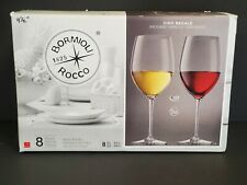 Bormioli Rocco Vino Regale Wine Glasses  8 pack EXCELLENT condition