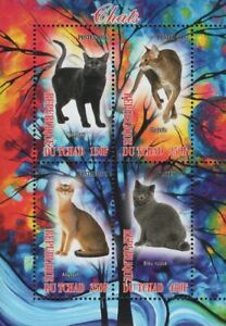 Cat Domestic Animal Souvenir Sheet of 4 Stamps Mint NH