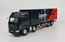 1:48 Jiefang J6 van cargo truck container World Huayu Box van model (L)
