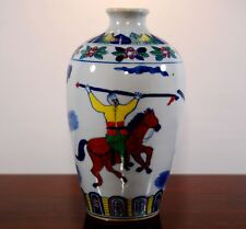 Fine Ming Wucai Vase Wanli Mark AUTHENTIC CHINESE ANTIQUE Arthur W. Kessler