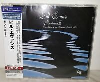 BILL EVANS - MONTREUX II - JAPAN - KICJ-2328 - BLU-SPEC CD