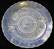 ANTIQUEJAPANESE PORCELAIN FLOWER BLUE \u0026 WHITE CHARGER PLATE 18TH CENTURY ... & Blue Japanese Antique Chinese Plates | eBay