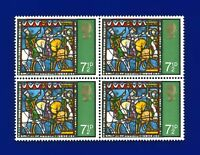 1971 SG896 7½p Christmas Block (4) MNH Unmounted Mint anfq