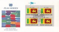 UN111) United Nations 1981 Sri Lanka 20c Stamp - Flag Series. FDC Price: $8.00
