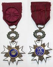 Médaille-BE-009_Ordre de la Couronne_Officier_21-04-3