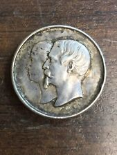 1856 June 14 Napoleon France baptism silver medal 16mm Rare