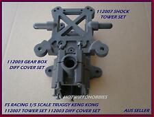 FS RACING 1/5 112003 112007 GEAR BOX SET SHOCK TOWER SET RC KING KONG TRUGGY