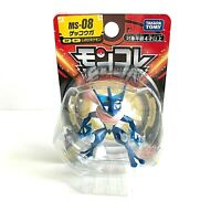 Pokemon Moncolle Figure, MS-08 Greninja, TAKARA TOMY, Japan <Free Shipping>