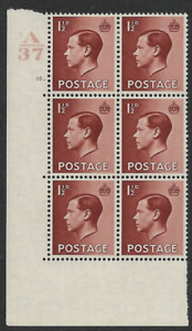EDWARD VIII 1½d BROWN IN CYLINDER BLOCK OF 6 CYL 15 DOT MINT UNFOLDED