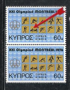 CYPRUS 1976 MONTREAL CANADA OLYMPICS GAMES OLYMPIC 60M DOUBLE HEADED ERROR MNH