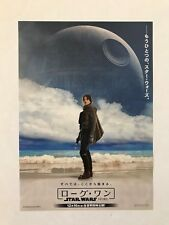 Japanese Chirashi Movie Poster Flyers - Rogue One: A Star Wars Story