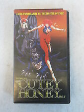 Go Nagai's  NEW CUTEY HONEY  Vol. 2  VHS  Toei Video Co. LTD 1994