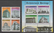 Philippine Stamps 2003 Architectural Heritage Complete Set,  MNH