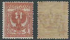 1901 REGNO AQUILA 2 CENT VARIETà DOPPIA STAMPA 69A MH * - Y142
