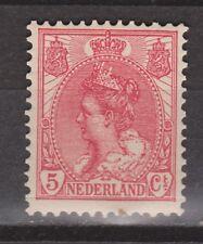 NVPH Netherlands Nederland 60 MNH PF Wilhelmina bontkraag 1899-1921 VERY FINE