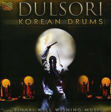 Dulsori - Korean Drums [New CD]