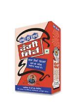 MDH DEGGI MIRCH ( DESI RED CHILLI POWDER ) INDIAN GROUND SPICE 100 GM PACK