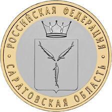 RUSIA RUSSIA 2014. 10 RUBLOS UNC SC. REGION DE SARATOV