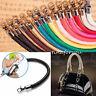 Leather Braided Purse Handle Shoulder Bags Belt Replacement Handbag Strap DIY