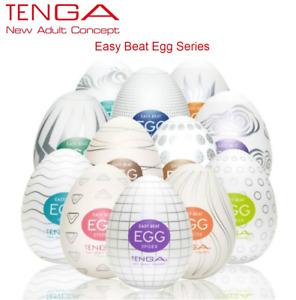 TENGA Easy Beat - Male Masturbator Cups - 12 Amazing Styles