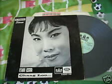 a941981 Chang Loo 張露 Early EMI Odeon LP 萍果花 Black Cover