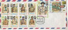 Ajman Manama Scouts Cover