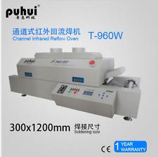 Puhui T960W reflow oven BGA SMT sirocco & rapid infrared Soldering Machine b