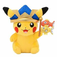 Monthly Pikachu Childrens Day Pokemon Plush Toy Stuffed Animal figure Doll 7""