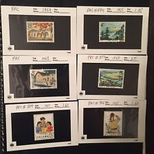MIXED LOT 72 PEOPLE'S REPUBLIC OF CHINA STAMPS 1950-87 USED UNUSED IN ALBUM PRC