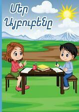 Armenian Alphabet Workbook: ??????? ???????? by Cascade Press (Armenian) Paperba