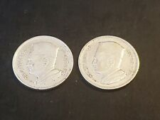 (2) Pair 1960 MOROCCO 1 DIRHAM Silver Coins Mohammed V