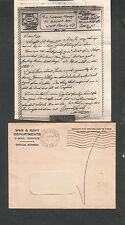 Jan 9 1944 WWII V Mail letter/cover Pfc Al Pralisi 208 Sig APO 510 Thatcham UK