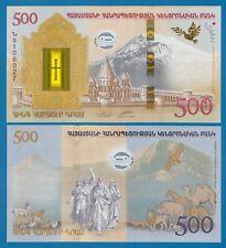 Armenia 500 Dram P 60 2017 UNC Noah's Ark Commemorative NO FOLDER Low Shipping!
