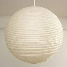 "Isamu Noguchi Akari 55A ""Shade Only"" Pendant lamp Washi Japanese Light Handcraft"