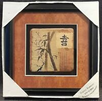 """Poetic Bamboo Happiness Exotic Wall Art Wood Framed 8"""" × 8"""" Global Home Picture"""
