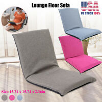 Lazy Sofa Floor Chair Adjustable Foldable Casual Single Recliner Lounge Tatami