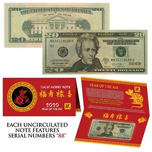 2020 Lunar Chinese New YEAR of the RAT Lucky US $20 Bill w/ Red Folder - S/N 88