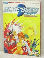 BLUE SEED Official Guide Sega Saturn Book TM