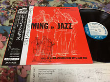 V.A.-JAMMIN' IN JAZZ ON BLUE NOTE  Limited Edition's Rare Japan LP w/OBI
