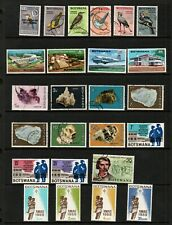Botswana selection of 25 stamps mint & used.