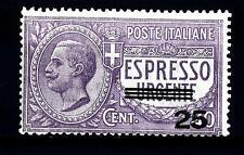 ITALIA - Regno - Espresso - 1917 - Espresso urgente (non emesso) sovrast.
