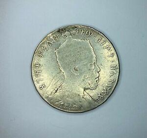 Ethiopia (1887-1889) 5 Birr Silver Loop Removed