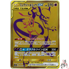 Pokemon Card Japanese - Mewtwo & Mew GX UR 222/173 GOLD RARE SM12a - MINT