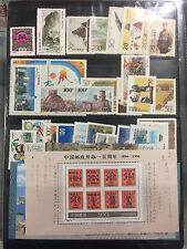 China 1996 Whole Full Year Set MNH**