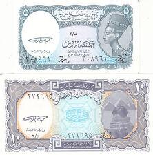EGYPT 5 PIASTERS 1997 P-186 SIG//GHAREEB /& SALAH HAMED UNC CV=$12.00  *//*