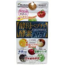 JAPAN BIO SAFE YEAST PEPTIDE+ENZYME DIET CORAL-HYDROGEN SUPPLEMENT(60 DAYS)