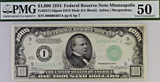 1934 $1000 Bill Federal Reserve Note Minneapolis Small Size PMG AU50 Fr2211-Idgs
