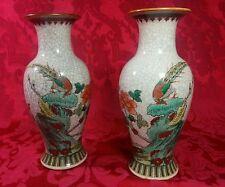 Gorgeous! Vintage Jingdezhen Zhi Mid Century 1950's Asian Vase Birds Peonies Set